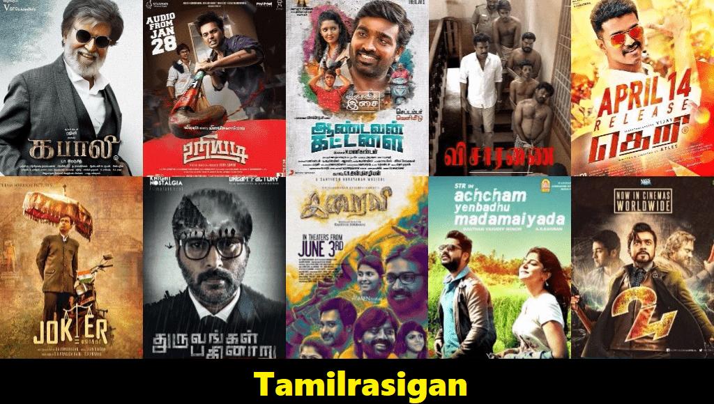 Features of Tamilrasigan